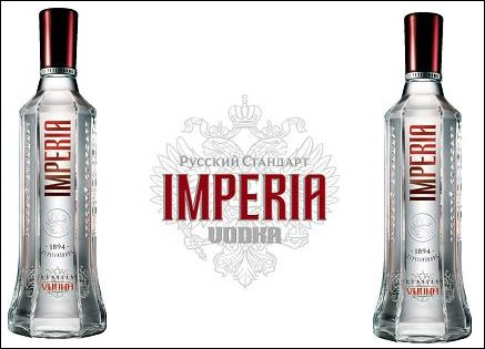 Top 10 Vodkas - Garrafa da Vodka Imperia