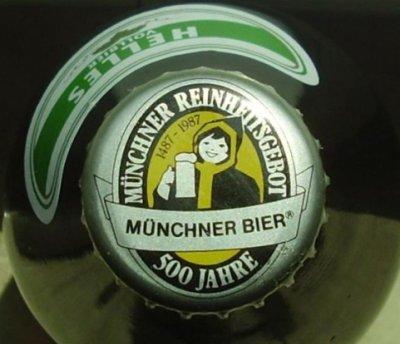 Cerveja comemorativa ao Movimento