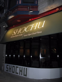 Shochu Bar