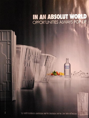 Exemplo da campanha Absolut World