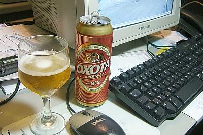 Latinha da cerveja Oxota