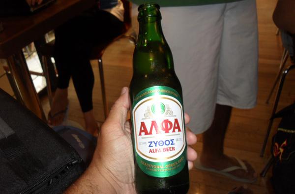 Garrafa da cerveja Alfa Beer