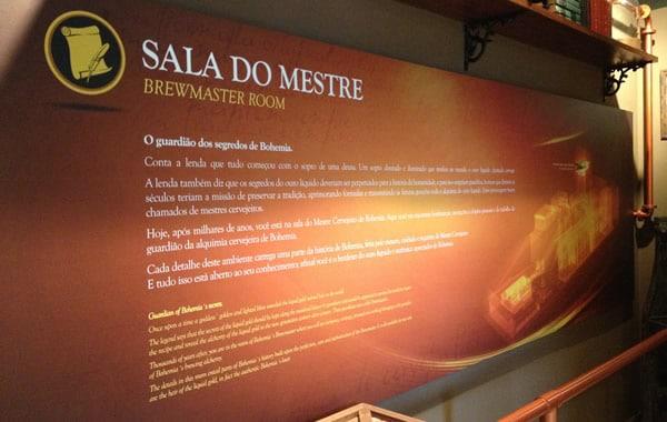 Entrada Sala Mestre Cervejeiro