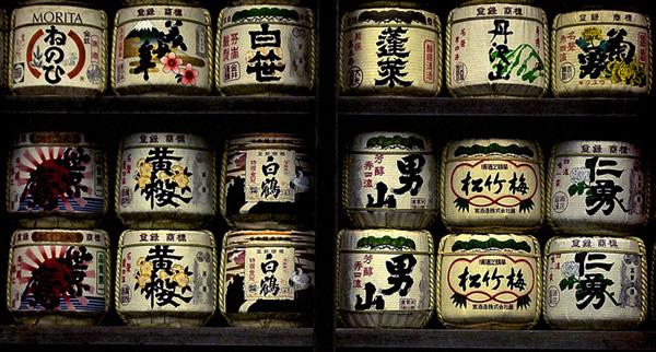 Mini Tambores japoneses com Saquê
