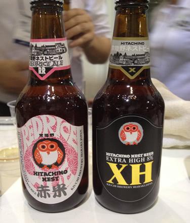 cervejas-japonesas