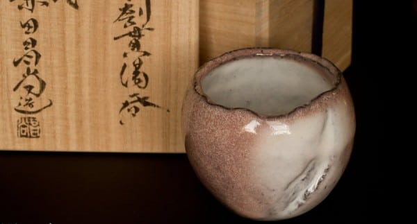 Copos de Sake: Guinomi