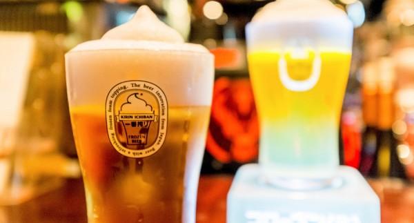 cerveja que não esquenta