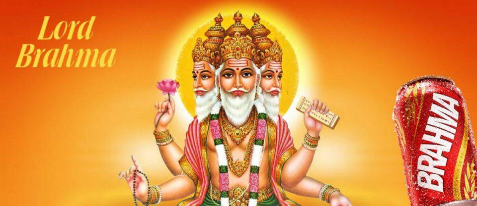 deus hindu brahma