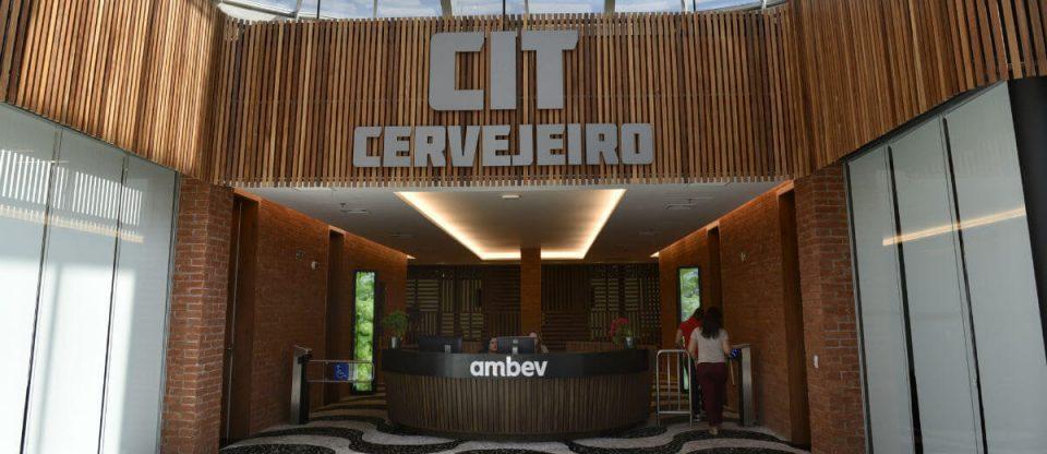entrada CIT